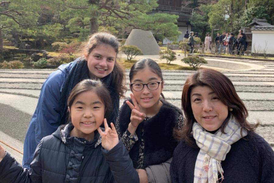 Japan Frances exchange student